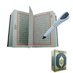 Coran Readpen numérique pour les Musulmans (R-QR01)