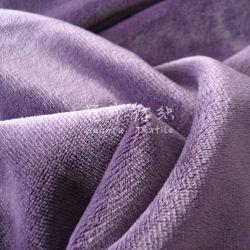Pilha curta de veludo de veludo para Home Produtos Têxteis