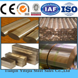 니켈 알루미늄 청동 C63000의 가격