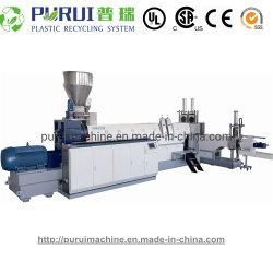 HDPE LDPE бачок лома переработка гранул экструзии бумагоделательной машины