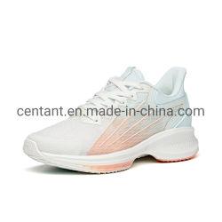 운동선수용 신발 고무 밑창 스포츠화