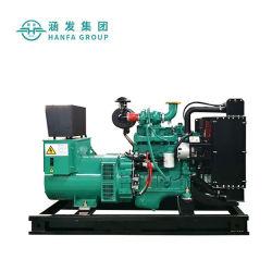De super Diesel van de Kwaliteit Stille Reeks van de Generator met Goede Kwaliteit de Geluiddichte Diesel Reeks van de Generator voor Spoorweg
