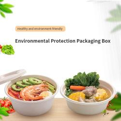 친환경 음식 도시락 박스, 생분해성 대나무 과육을 판매하는 핫 셀링