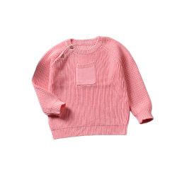 유럽 작풍 잠바에 의하여 뜨개질을 하는 스웨터 편물 스웨터 아이들 스웨터