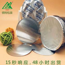 Vedação de alumínio de garrafas para produtos cosméticos