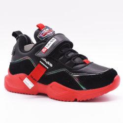 Au printemps et automne mode en cuir des chaussures de sport de loisirs pour les enfants
