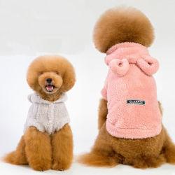 온난한 편리한 Coldproof 연약한 견면 벨벳 개 고양이 외투 애완 동물 착용 재미있은 작은 애완 동물 제품 애완 동물 입기