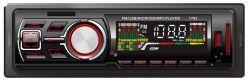 Audio automatico di BACCANO del nuovo modello 1 con USB/SD/FM