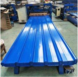 建材屋根材タイル、カラーコーティング亜鉛めっきスチール屋根材タイル