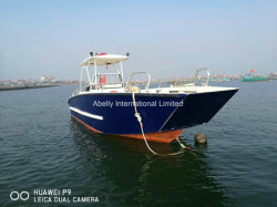 24FT en aluminium de construction personnalisée de péniches de débarquement/bateau de travail