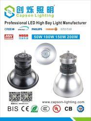 50W LED 광산용 램프 산업용 조명 LED 하이 베이 라이트