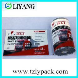 Пленка тип материала для печати бумага передачи PP пластика