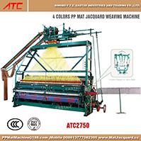 """110 """" 2750mm 2.75m 2.70 stuoia tessuta plastica del tester pp che fa macchina"""
