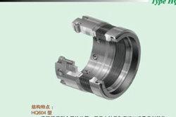 مانع تسرب ميكانيكي من الخانق المعدني Nonstardard لـ Pumpe (HQ604/606/609)