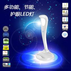 Energiesparende/mehrfache Funktion/Lampe der Augen-Sorgfalt-LED