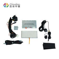 Lecteur de DVD de voiture GPS pour la vidéo Navigation multimédia avec écran HD Carplay Bulti-en pour Audi