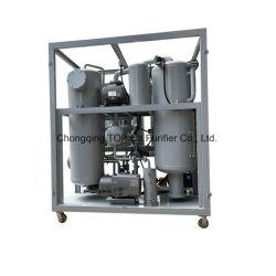 Электрические диэлектрическое трансформаторное масло (машины серии ZYD фильтрации)