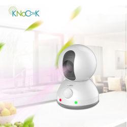 中国の専門の自動アンチウィルスの360程度のスマートな地球の滅菌装置紫外線LEDの軽いUVCランプ
