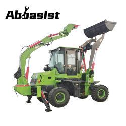 建設機械農業用トラクタフロントエンドローダ Al16-30 バックホーローダ 4x4 コンパクトトラクター