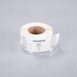 ملصق White Vinyl مقاوم للتمزق مصنوع في المصنع
