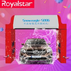 2019 Nouvelle voiture de l'eau de lavage haute pression de la voiture de service de la machine