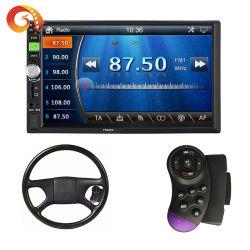 7inch Aanraking 2 DIN 7660 van het scherm van de Speler van de Radio van de Auto de StereoSpeler Van verschillende media van de Auto met Camera van de Mening van de Steun van de Lezer van de Kaart van BR de Video Achter/Bluetooth de Speler Vlc Apk van de Auto DVD