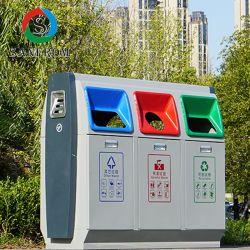 Não Plástico Cesto de aço inoxidável Lixo classificados Trash Can