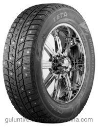 Remise auto pneus 17 pouces, SUV, de pneus hiver pneus neige 225/55R17, 225 55R17