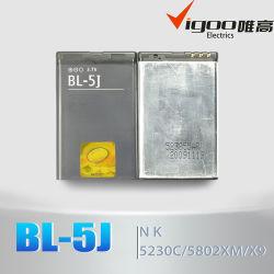 Bl-5j аккумуляторная батарея вала автомобиля более 1350 Мач/ 5800xm/X6/N900/5802xm/5900xm/5230c мобильного телефона аккумулятор