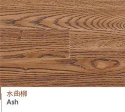 خشب صلبة أرضية خشب صلبة خشب خشب صلبة