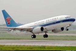 Le transitaire de l'air / Air Cargo/expédition de la mer de Chine à l'Europe, Belgique, Allemagne, France, Czekh, Slovaquie, Espagne, Italie, Royaume-Uni, la Pologne, la Finlande, Monac