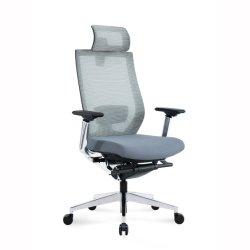 Executivo moderno Mesh Cadeira de escritório com cabeça ajustável em jogos de computador cadeira ergonómica mobiliário de escritório