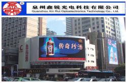 P4/P5/P6/P8/P10 RGB 屋外フルカラー広告防水仕様 LED ディスプレイ画面