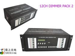 12 canaux / Contrôleur DMX Dimmer Pack (TRDX-441)