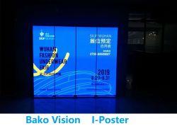 LED de interior P2.5 Ecrã de afixação de cartazes Leve super fino com rodas / pedestal
