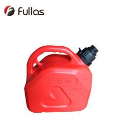 FLS-FT042 تجويفية بلاستيكية عالية الجودة (HDPE) سعة 5 لترات مع خرطوم وقود