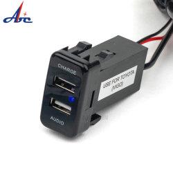 تيار مستمر 12 فولت - 24 فولت 2.1 أمبير مخرج 2 منافذ مقبس صوت شاحن USB لتويوتا فيجو