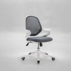 현대 작풍 메시 중앙 후에 고쳐진 팔걸이 플라스틱 프레임 회전대 기초 지원실 의자