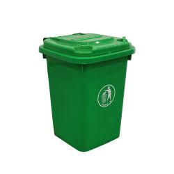 50L 고품질 플라스틱 폐기물 빈 가백 빈 친환경 실외 분류 고무 통 뚜껑이 있는 두꺼운 휴지통