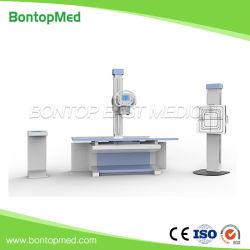 معدات المستشفى نظام الأشعة السينية الرقمي عالي التردد المتنقل الطبي