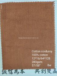 ジャケットのズボンのための綿のコーデュロイ8W