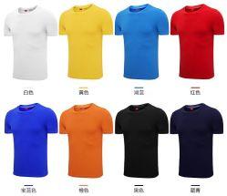 Comercio al por mayor ropa Oversize personalizados Unisex Plain bordar OEM ODM Moda Tee blanco blanco 100% algodón camiseta o camisa Imprimir