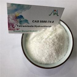 최고 가격 CAS 5086-74-8 Tetramisole 염산염