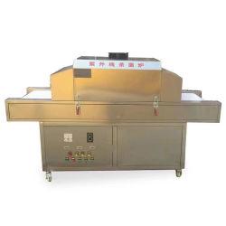 가면 살균 기계를 위한 UV 소독 컨베이어 UV 빛 장비