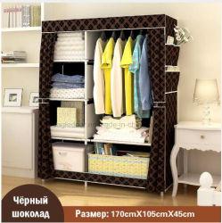 Simple y moderno gran Speace vestir ARMARIOS Armarios armario armario plegable Non-Woven Muebles para dormitorios (FW-28)