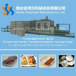 [بولسترن فوأم] أحد وقت طعام صندوق/صينيّة/طبق يجعل آلة