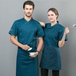 Stickerei-kurze Hülsen-Hotel-Chef-Uniform-Gaststätte-Küche, die Uniform kocht