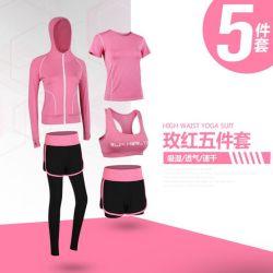 5 в 1 женщина фитнес-спортивной подготовки коротких замыканий или верхней/Corp верхней части/Майка/футболки Stretchable Sexy Йога износа