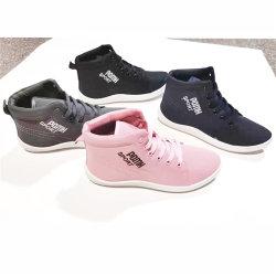 Nouveau Style d'enfants confortables chaussures de sport chaussures occasionnel Sneaker avec19912-9 personnalisé (HH)