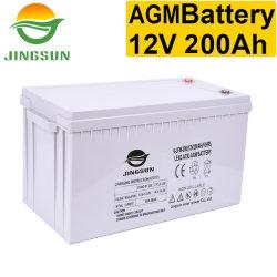 12V200ah аккумулятор глубокую цикла AGM свинцово-кислотного аккумулятора для солнечной системы питания